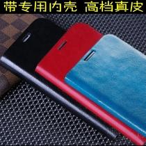 Sharp/夏普 sh06a保护套 sh06a手机壳 SH06D手机套 皮套真皮外膜 价格:118.00