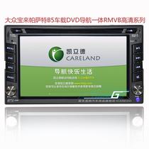 大众老宝来POLO劲取帕萨特B5高尔专用DVD导航一体机车载DVD导航 价格:720.00