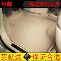 包邮奇瑞QQ3 QQ6 A5 A3 A1 E5风云2 旗云123瑞虎M4 汽车专用脚垫 价格:35.00