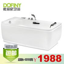 杜菲尼卫浴 压克力五件套龙头浴缸 裙边浴缸 独立式 浴缸亚克力 价格:1988.00