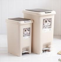 飞达三和双盖脚踏环保塑料垃圾桶家用杂物卫生桶带压条废纸篓 价格:29.00