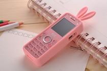 包邮迷你手机 新款2013 迷你袖珍超小手机 儿童手机 卡通学生手机 价格:98.00