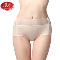 浪莎内裤 女士蕾丝内裤 女士性感宽边小三角裤 高腰收腹大码内裤 价格:11.80