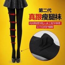 正品1280D第二代塑型美腿袜瘦腿袜春秋厚款 秋冬加绒连裤袜丝袜子 价格:38.00