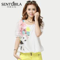 尚都比拉2013夏装新款 韩版宽松女装 时尚女款镶钻头像短袖t恤 价格:159.00