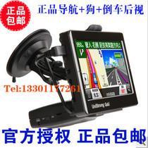 任我游2560 5寸车用便捷式GPS导航仪车载一体机汽车电子批发包邮 价格:1380.00
