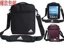 包邮 正品阿迪达斯运动包男士单肩包adidas便携斜挎小包多口袋 价格:85.00