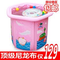 大号海之雨正品90*75婴儿支架游泳池 加厚尼龙布 婴幼儿童游泳桶 价格:129.96