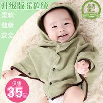 宝宝披风 韩版婴儿斗篷男童女童儿童披肩刚出生用品春秋冬季童装 价格:35.00