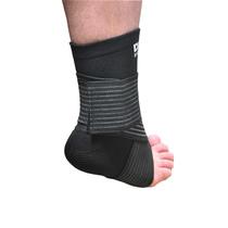 康星篮球护脚腕绷带防扭伤韧带护裸运动护具护踝一对四只装包邮 价格:35.00