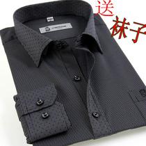 预热双十一 男士长袖衬衫老人头正品男装中年休闲商务衬衣爸爸装 价格:88.48
