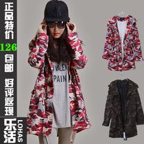 2013秋新款 细腻水洗棉 中长款迷彩服军装女韩版外套韩国工装风衣 价格:126.65