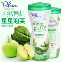 美国Plum Organics宝宝零食有机星星泡芙含钙铁锌 菠菜苹果味 42g 价格:39.50