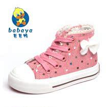 芭芭鸭高帮儿童帆布鞋女童鞋大童韩版公主单鞋潮板鞋2013秋季新款 价格:55.50