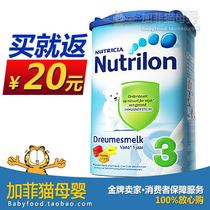 Nutrilon/诺优能牛栏幼儿配方奶粉三段/3段 1-3岁 荷兰原装进口 价格:200.00