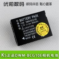 KS 松下DMC ZS20 ZS1 ZR3 ZS3 ZS5 ZS7 GK DMW-BCG10E 相机电池 价格:45.00