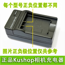 KUSHOP海尔摄像机电池充电器CB-170 NP-170 DV-E30 DV-E80 DV-E68 价格:19.00