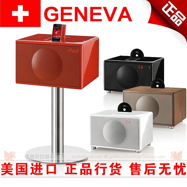 瑞士 日内瓦之声 GENEVA sound 音响L号落地iPhone木制cd音箱 价格:8524.80