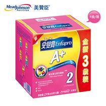 美赞臣 2段1200g盒装 安婴宝 奶粉 整箱4盒组合套餐 价格:1044.00
