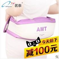 懒人瘦身脂肪运动机甩甩瘦甩脂机腰带正品电动甩肉机奥丹姆尼�C妮 价格:299.00