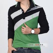 大码男装2013秋季新款韩版拼色长袖男T恤男长袖 大码宽松显瘦包邮 价格:65.00