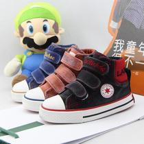 蜡比小星儿童鞋子帆布鞋男童女童大童小童单鞋板鞋韩版牛仔鞋拼色 价格:46.00