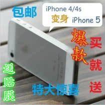 苹果4后盖 iphone4代仿5代后盖 iphone4s后盖壳 电池钢化玻璃后壳 价格:30.00