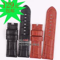 代用沛纳海表带 paneraiPAM 111 386 真皮表带 鳄鱼纹牛皮24mm男 价格:5000.00