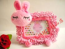 多款特价毛绒相架轻松小熊love兔爱 米菲兔绿豆蛙相框/相册礼品 价格:18.00