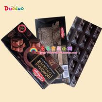 特价无利俄罗斯胜利72%可可黑巧克力镇店之宝微苦2013年最新热销 价格:9.80