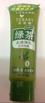 丹芭碧绿茶去油保湿洁面��哩泡沫控油茶树清洁�ㄠ�肤质磨砂舒适度 价格:8.80
