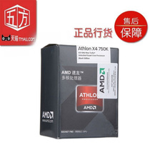 AMD Athlon II X4 750K 四核/3.4GHz/4MB/32nm/FM2/正品行货 价格:435.00