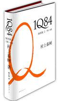 1Q84 BOOK2(7月-9月)(与诺贝尔文学奖擦身而…… 价格:25.90