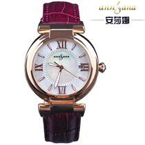 正品名表香港安莎娜女表腕表日本石英雅典女士手表日历皮带复古表 价格:225.00