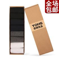 男袜 春季 纯棉 棉袜 袜子 中筒 纯色商务袜 礼盒袜 全场包邮 A36 价格:38.00