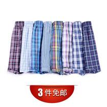 3件包邮新款男士纯棉平角裤 四角裤 棉布内裤 阿罗裤WF-5 价格:26.10