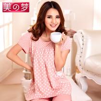 美梦波卡点公主睡衣纯棉质女士夏季短袖女人夏天家居服可爱套装 价格:68.00