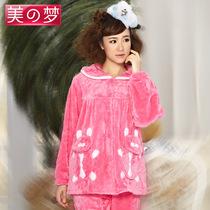 美梦睡衣女士秋冬长袖睡衣加厚超柔珊瑚绒女可爱小猪家居套装 价格:89.00