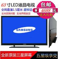 63寸led液晶电视智能网络LED电视安卓4.0高清超薄三星原装 包邮 价格:4888.00