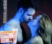 正品狂潮娇娃女性外用高潮液助情液女性性冷淡增强快感性高潮用品 价格:20.00
