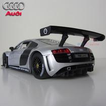 原厂授权 正版星辉车模1:24奥迪R8 LMS跑车汽车模型收藏送礼佳品 价格:99.00