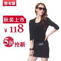 2013新款女秋装大码女装胖mm韩版修身显瘦打底包臀长袖连衣裙子 价格:118.00