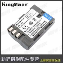 富士FinePix S5电池 Fujifilm IS Pro 劲码 NP-150电池 价格:108.00