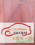 五菱荣光 6407 前大灯/前照灯罩透明灯壳耐高温 不发黄 价格:30.00