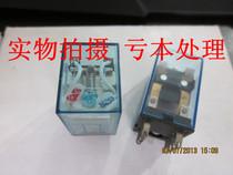 亏本处理 金银点OMRON欧姆龙中间继电器MY2NJ 220V 价格:3.00