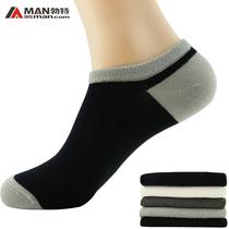 10双包邮 船袜 男 隐形浅口短袜  竹纤维纯色男袜 防臭抗菌袜子 价格:4.90