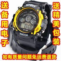 秒杀 学生多功能电子手表 运动表 儿童手表 男孩女孩防水手表 价格:14.90