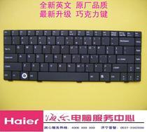 冲钻 全新 海尔T68 A680 T68D T68G T68M 笔记本键盘 巧克力键 价格:35.99