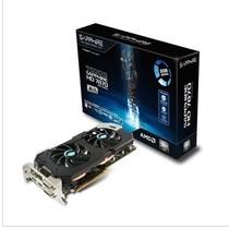 实体 蓝宝石HD7870 2GB GDDR5 Toxic显卡 蓝宝石7870毒药版 行货 价格:1980.00
