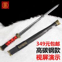 龙泉万字号 宝剑 赤壁剑 高碳钢 白钢 双槽汉剑 刀剑 未开刃 价格:349.00